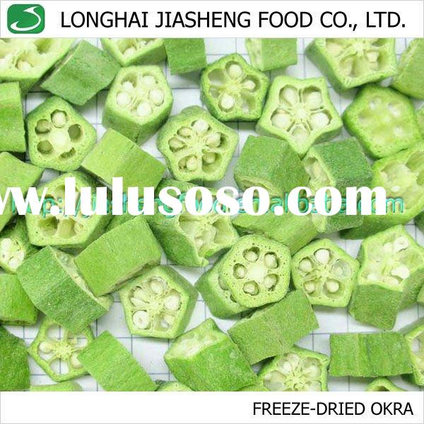 FD Okra Cut,Natural Vacuum Freeze Dried Vegetables