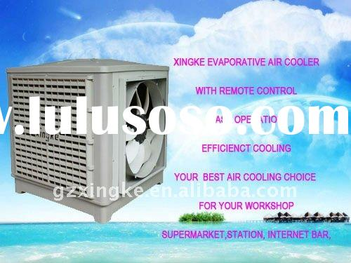 eco-friendly,energy saving evaporative air cooler,desert cooler,water cooler, wet air cooler