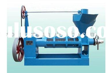 palm kernel oil press machine