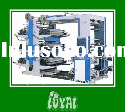 second hand printing machines for sale