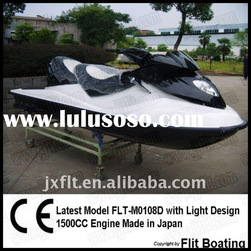 2012 1500cc Turbo Charged Jet Skis