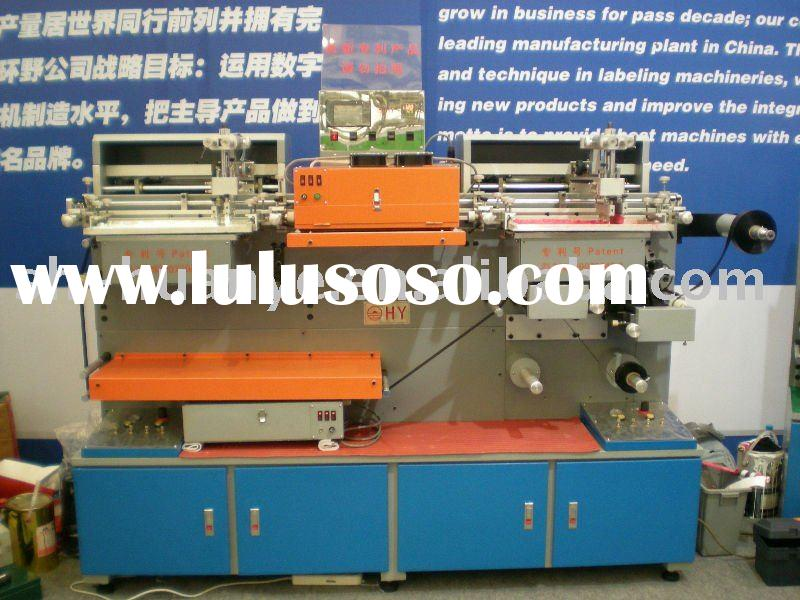 2 Colors Screen printing machine (Silk Screen Printing Press with multicolors)