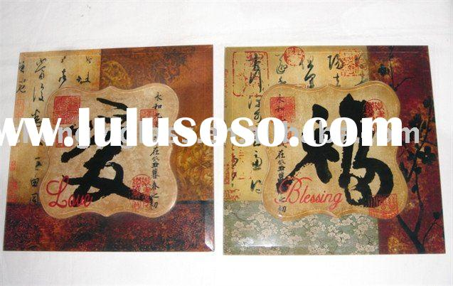 Art wall Chinese calligraphy and painting Glass wall hanging craft