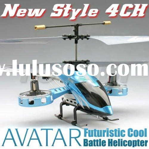 Avatar style 4-CH mini rc helicopter toys Metal Series with Gyro