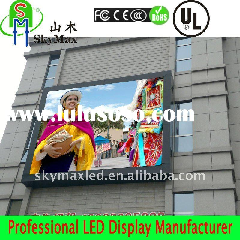 China Full Color Outdoor LED Display Manufacturer