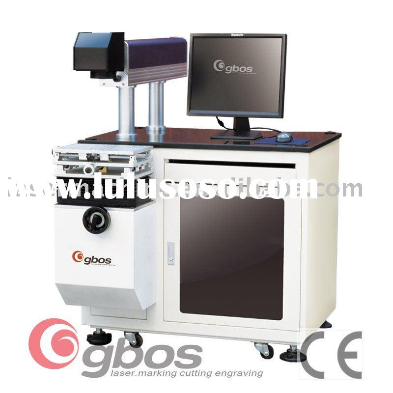 DP-H50L metal laser engraving machine