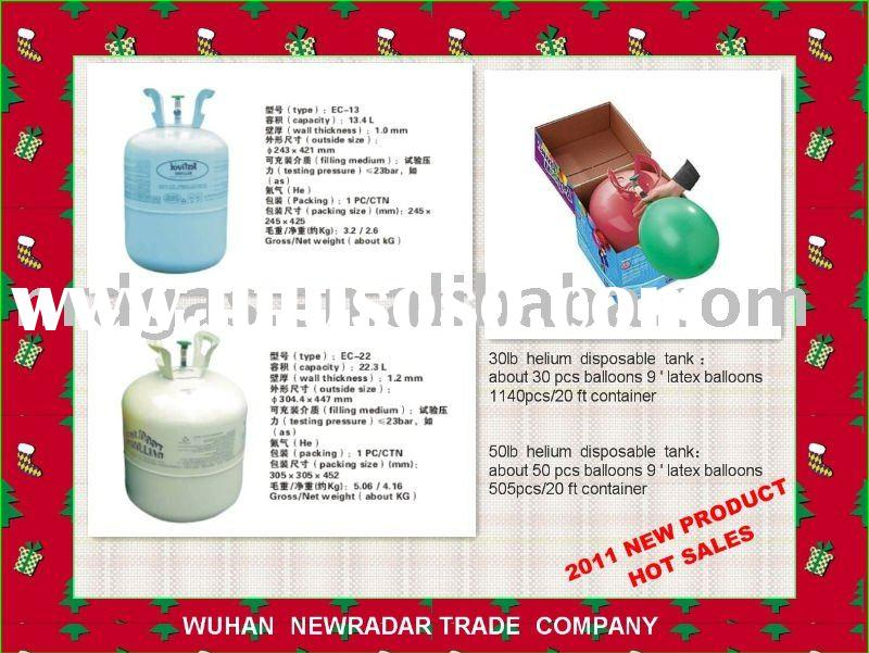 Non-refillable helium gas tank for party helium balloon