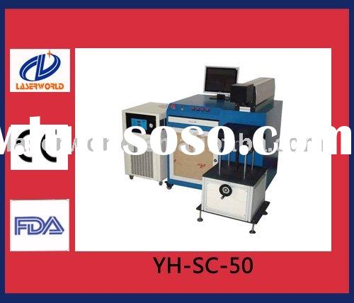 YH-SC-50 Laser Marking Engraving Machine for Printing/Spare Parts/Metal/PVC