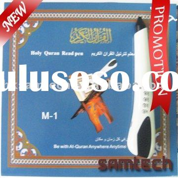 #PROMOTION#F1 Knife Shape Holy Quran Read Pen for Muslim with muti-language,mp3,repet,holy book