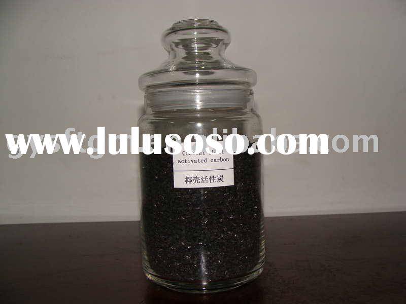 supply best price Coconut shell activated carbon
