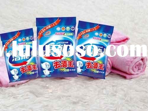 Jasmine washing powder