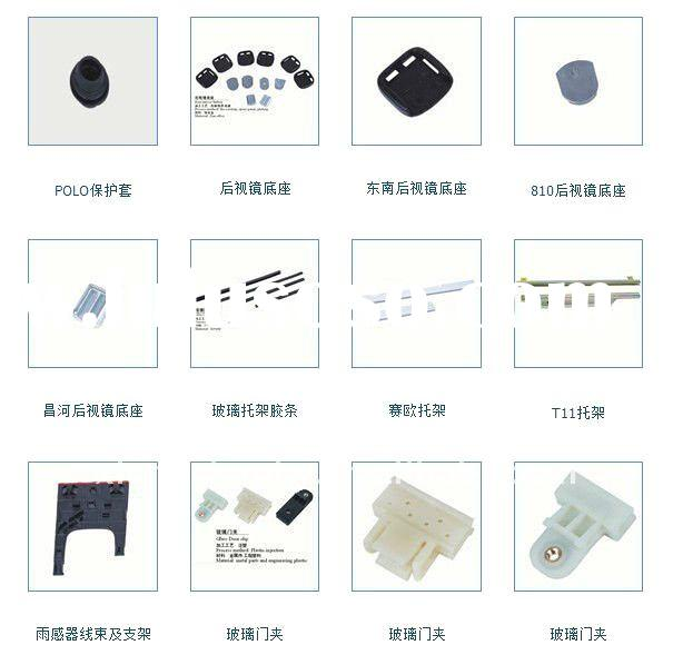 Car inner decoration car door window accessories