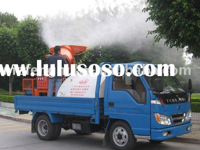 FH-50 Fog Cannon Tractor Mounted Agricultural Sprayer Equipment for Orchard, Irrigation,Farm,Garden,