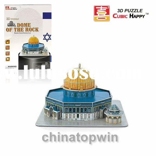 Mini 3D Jigsaw Puzzle DOME OF THE ROCK Educational Toys EPS Paper Model Game(Color Box Packing)