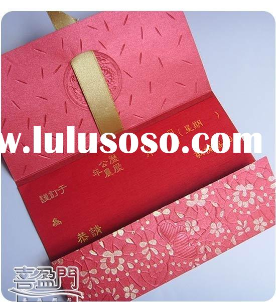 new design for wedding invitation card printing
