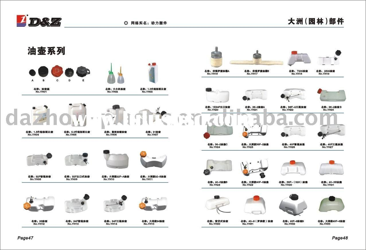 Gasoline Fuel Tanks Plastic Fuel Tank For Small