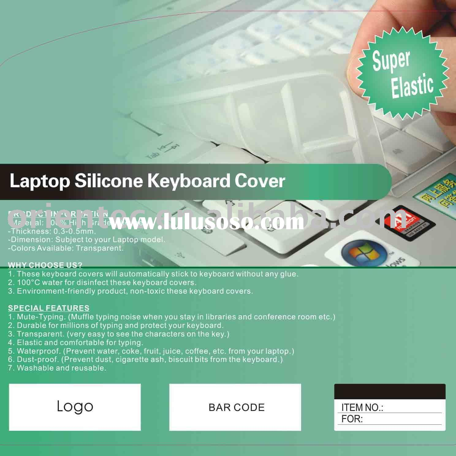 silicone skin for laptop keyboard HP/COMPAQ