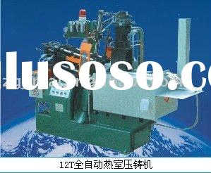 15T automatic zinc die casting machine