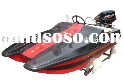 3.2m twin hull Motor Boat with Tohatsu or Mercury outboard motor