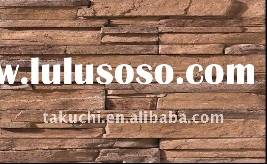Brown Artificial Wall Cladding Stone