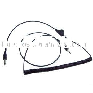 Extension Audio Cable, with volume control