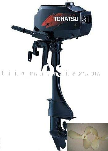 Fishing Boat Outboard Engine Windstick