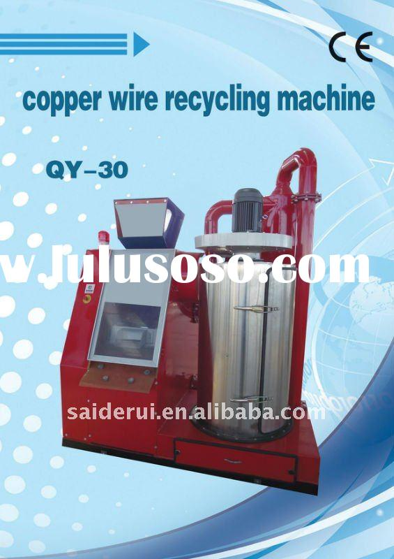 PVC-Copper Cable/Wire Recycling Machine,scrap cable processing machine,copper granulator