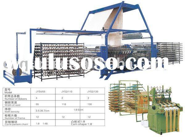 used loom PP Woven Bag (sack) Making Machinery