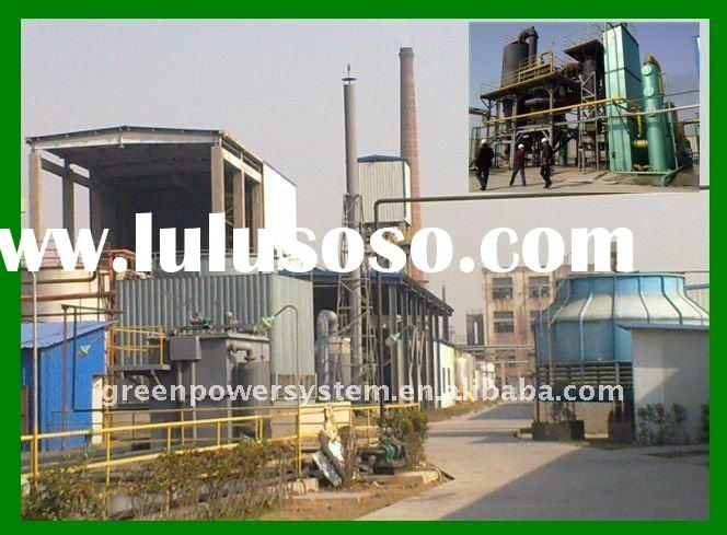 6MW rice husk biomass gasificaion power plant