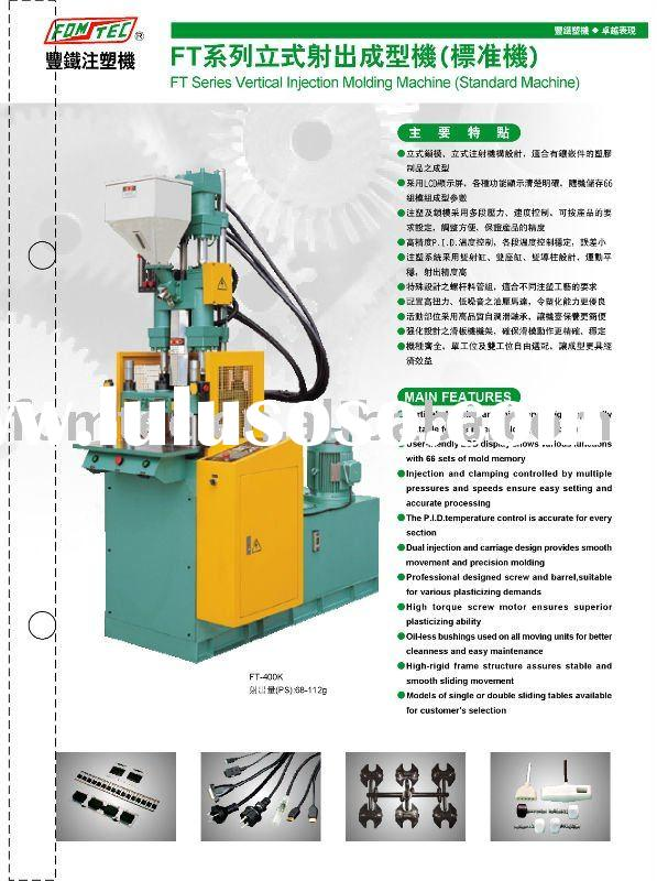 80Ton vertical plastic injection molding machinery(rotary )