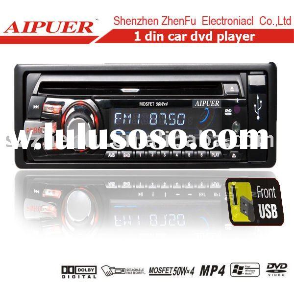 CAR CD/MP3 PLAYER