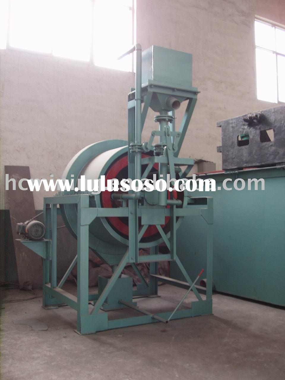 Centrifugal separator/mineral concentrator/ore extraction equipment
