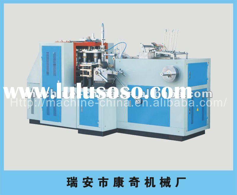 JBZ-A12 Automatic Single pe hot drink paper cup making machine prices