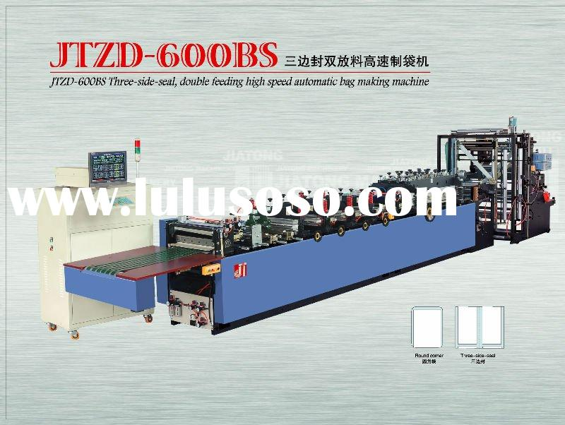 JTZD-600BS three sides sealing and double feeding auto bag making machine