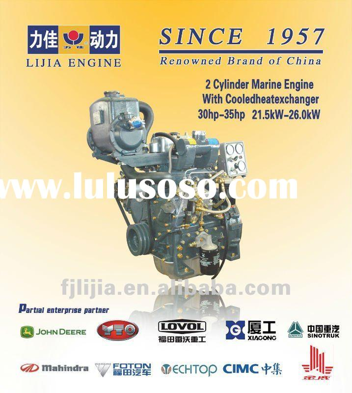 Promotion!!!Small Boat Engine Water Cooled Diesel Marine Engine