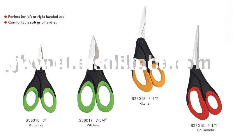 Stainless Steel 4pcs Household/Kitchen Deluxe Scissors Set in Soft Grip Handle