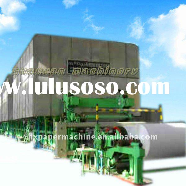 The new model of waste paper recycling machine