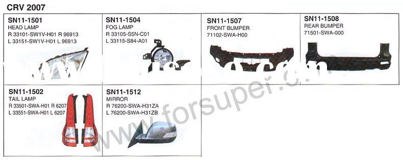 for HONDA CRV 2007 auto lamp and body parts