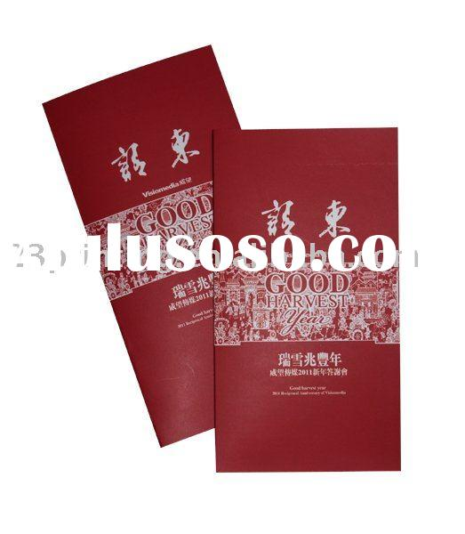 innovative wedding card printing service