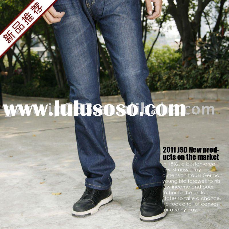 jeans fashion in 2011
