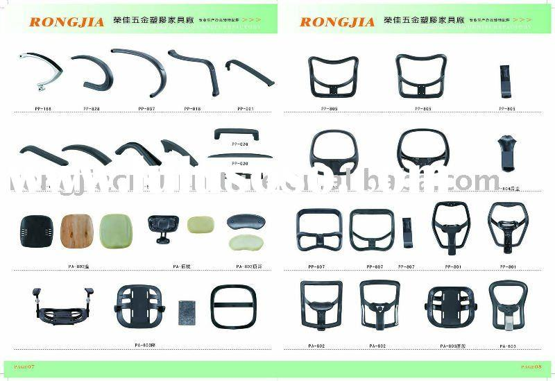 mesh office chair spare parts
