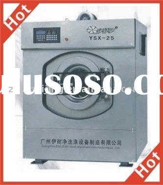 second hand washing machine/commercial laundry