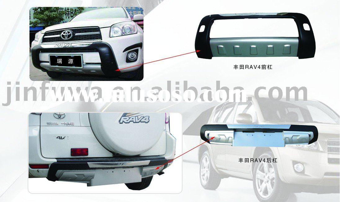 AUTO PARTS for the TOYOTA RAV4, Front Bumper,Rear Bumper,Grille Guard,Fender,Running Board,rear skid