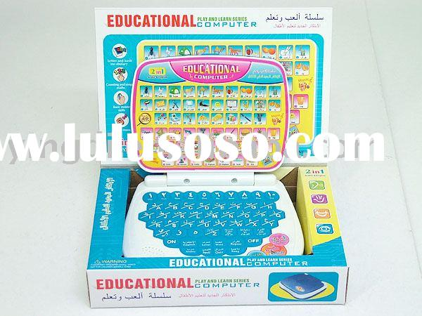 Arabic Computer , English computer ,Learning Machine , Toys , Gifts