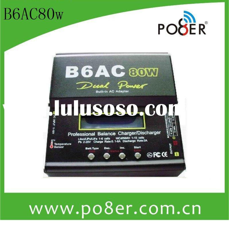 B6AC(80W) rc battery charger with AC supply power