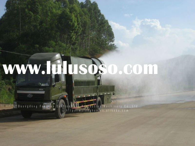 DS-120 dust control equipment anti dust machine dust suppression machine