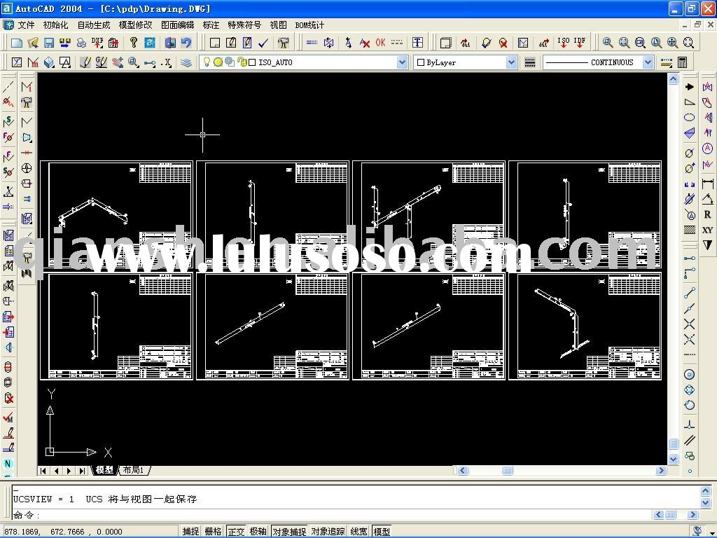 PDS OR PDMS PIPE DETAIL DESIGN SOFTWARE;PIPE DESIGN VALIDATION;PLANT DESIGN SOFTWARE SYSTEM;PIPE PRO