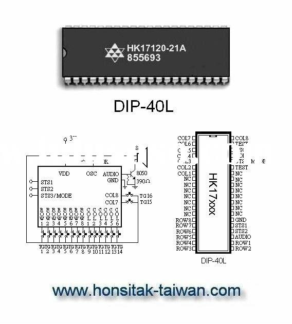 Voice Speech ic HK17xx Sound IC for Speech ic voice ic