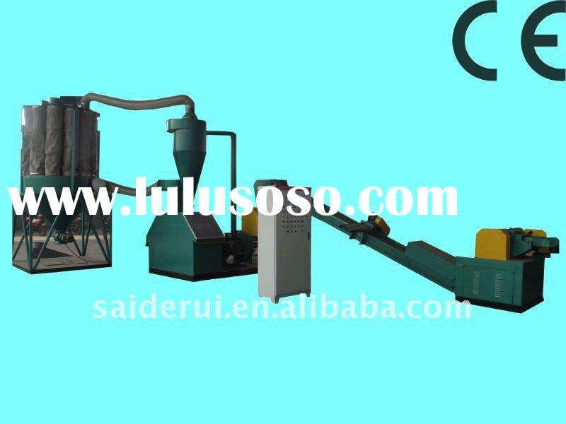 Waste Cable Wire Recycling System,copper granulator,automotive wire recycling plant