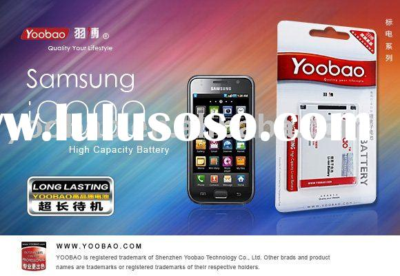 YOOBAO Battery For Samsung Galaxy S i9000 SGH G7 1500mah